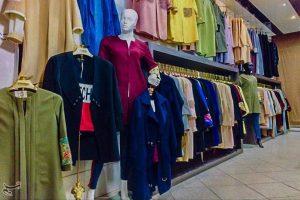 شهرک تخصصی پوشاک در بخش کهک قم احداث میشود