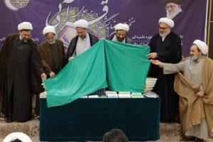 جدیدترین آثار قرآنی دفتر تبلیغات اسلامی رونمایی شد