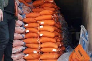 کاهش قیمت برنج پس از ماه مبارک رمضان