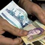 کارگروه پیگیری افزایش حقوقها: دولت صدور احکام خود را درباره حقوقها متوقف کند