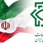 واکنش وزارت اطلاعات به نفوذ در نفت؛ محتوای پروندههای امنیتی در اختیار مراجع قضایی قرار میگیرد