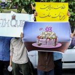 محکومیت فتنه انگلیس به نام جشن تولد/ اعتراض دانشجویان به اقدامات جدید روباه پیر