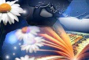 برترینهای قرآن و اذان کونگفو قم تجلیل شدند