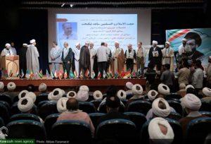 همایش ملی پرچمداران انقلاب اسلامی در قم برگزار شد