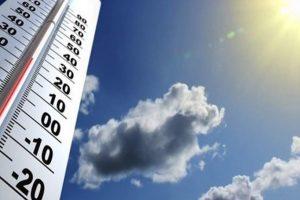 دمای قم به 41 درجه میرسد