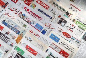 دومین جشنواره مطبوعات و خبرگزاریهای استان قم برگزار میشود