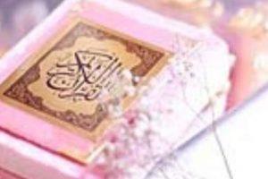 شکست در مسابقات قرآن معنا ندارد