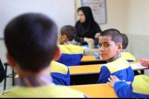 ۲۰۰ مدرسه استان قم تحت پوشش طرح نماد قرار دارند