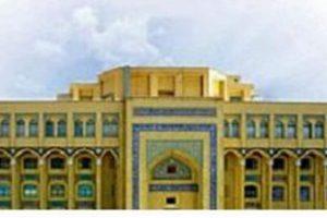 آزمون اختصاصی کارشناسی ارشد و دکترای مؤسسه امام خمینی برگزار میشود