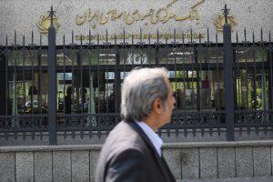 جزئیات طرح الزام بانکها به حذف سود و جریمه مضاعف از بدهی تسهیلات گیرندگان+ متن