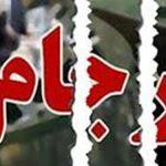 ربیعی، عراقچی و کمالوندی تصمیمات جدید ایران را درباره برجام اعلام میکنند
