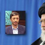 رؤسای بنیاد مستضعفان و کمیته امداد امام خمینی منصوب شدند