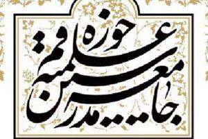 نهادهای فرهنگی و قوای سهگانه باید از حریم الهی حجاب پاسداری کنند