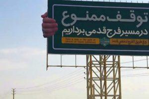 «توقف ممنوع» در آزادراه قم-تهران!