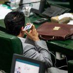 موبایلبازی نمایندههای مجلس خاطره میشود