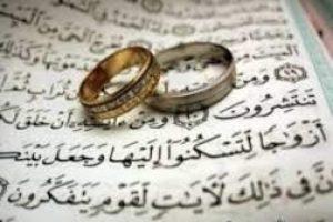 رواج ازدواج های تجملاتی باعث هراس جوانان از ازدواج شده است