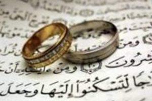 تأثیر معجزهآسای «ابراز محبت» بر حل اختلافات زوجین/ دخالت خانوادهها عامل 40 درصد اختلاف زوجین است