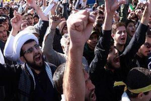 حضور پرشور مردم قم در راهپیمایی یوم الله 13 آبان