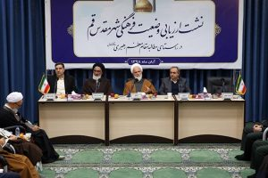 اهتمام به تحقق مطالبات رهبری درباره وضعیت فرهنگی قم