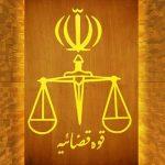 پرونده قضایی نسبت به اظهارات یک جامعه شناس تشکیل شد