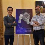 نمایشگاه نخستین مسابقه عکس تئاتر قم برپا شد