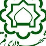 همایش حرکت جهادی در شهرداری قم برگزار شد