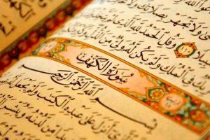 «گام دوم انقلاب» و زمینه سازی برای تحقق «ترجمه معیار قرآن»