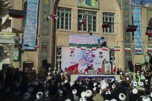 اجتماع بزرگ طلاب و مردم انقلابی قم همزمان با یوم الله 9 دی در مدرسه فیضیه