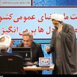 ثبتنام داوطلبان انتخابات میاندوره ای خبرگان رهبری جمعه در قم آغاز میشود