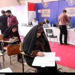 گزارشی از پنجمین روز نامنویسی داوطلبان مجلس یازدهم در سراسر ایران