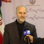 ۱۰۵ نفر در قم داوطلب انتخابات خبرگان شدند/ ثبت نام آیت الله یزدی