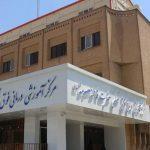 هیچ مورد مسمومیت در بیمارستان حضرت معصومه(س) قم رخ نداده است