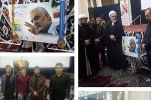 اهدای مدال قهرمانان ورزش قم به پاس جانفشانیهای سپهبد سلیمانی