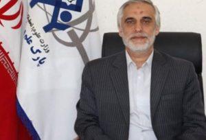 انتقال سبک زندگی ایرانی اسلامی در بستر فناوریهای نوین