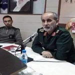 چهارمین یادواره ۴۳۸ شهید مدافع حرم استان قم برگزار میشود