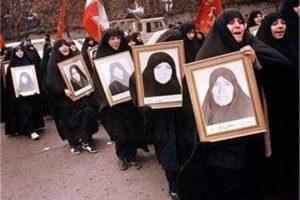 کتاب زندگی زنان شهیده استان قم چاپ می شود