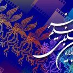 حضور فیلم کوتاه در سینماهای مردمی جشنواره فجر مغتنم است
