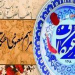 نام نویسی مراسم اعتکاف از ۲۶ بهمن آغاز می شود