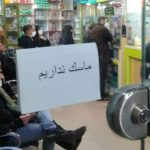 هشدار دادستانی قم به داروخانهها و مراکز عرضه محصولات پزشکی