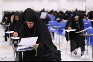 آزمون ورودی جامعة الزهرا(ع) به ۲۹ فروردین ۹۹ موکول شد