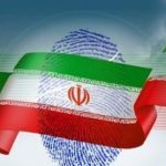 نتایج رسمی انتخابات مجلس در حوزههای انتخابیه سراسر کشور+تعداد آرا