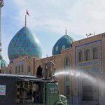 ضدعفونی کردن صحنهای مسجد مقدس جمکران به همت سپاه