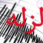 زلزله قم خسارتی نداشته است