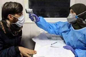 1209 مورد جدید ابتلا به ویروس کرونا/ 4790 نفر از مبتلایان بهبود یافتند