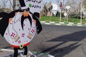 اکران ۱۰ المان شخصیتهای شکرستان با محوریت پیامهای بهداشتی