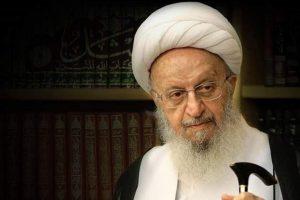 پیام آیت الله مکارم شیرازی به ملت ایران: از سفرهای غیرضروری پرهیز کنید