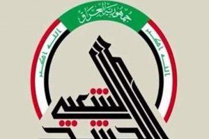 بیانیه شدیداللحن گروههای مقاومت عراق علیه اشغالگران آمریکایی