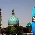 مسیرهای منتهی به مسجد جمکران مسدود میشود