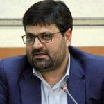 سند هویت بصری کنگره ملی شهدای قم رونمایی میشود