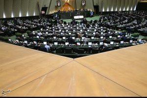 تشکیل کمیسیون فضای مجازی در دستور کار مجلس